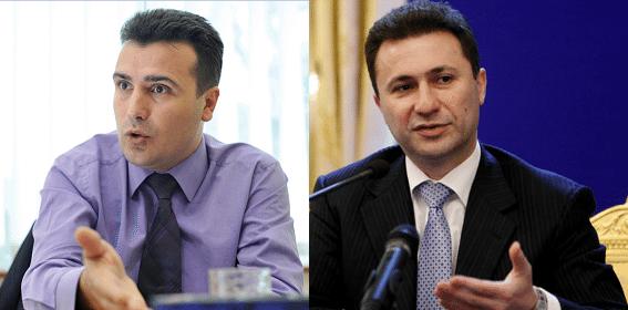 ДУИ  Неколку дена се одржуваат лидерски средби меѓу Груевски и Заев