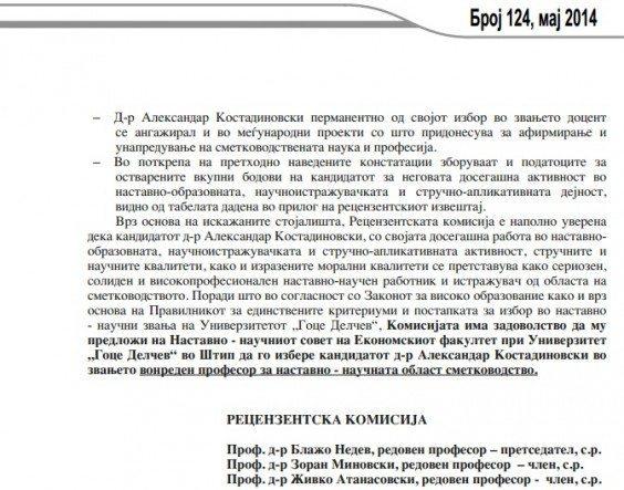 Kostadinovski-UGD-564x443