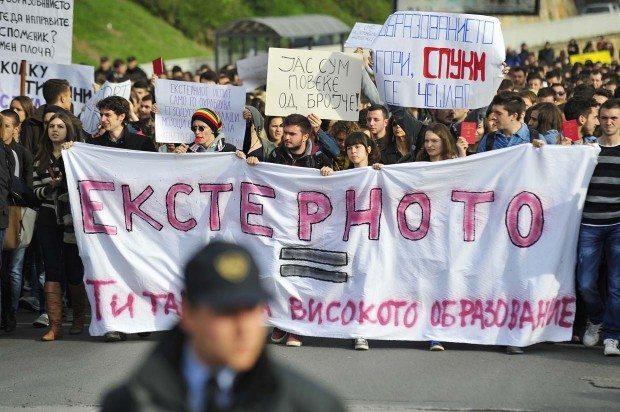 Македонско образование - Page 23 Studenti