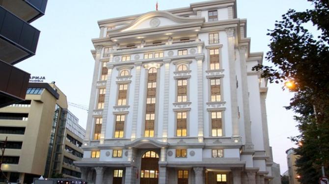 Македонија се задолжи со нова еврообврзница од половина милијарда евра