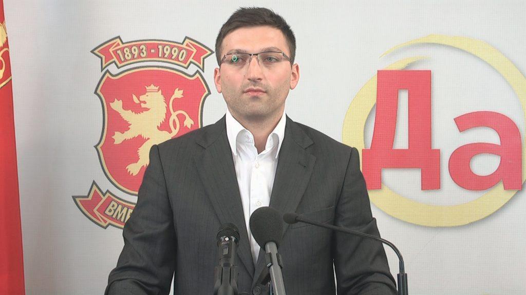Стефановски e нов претседaтел на општинскиот комитет на ВМРО во Центар