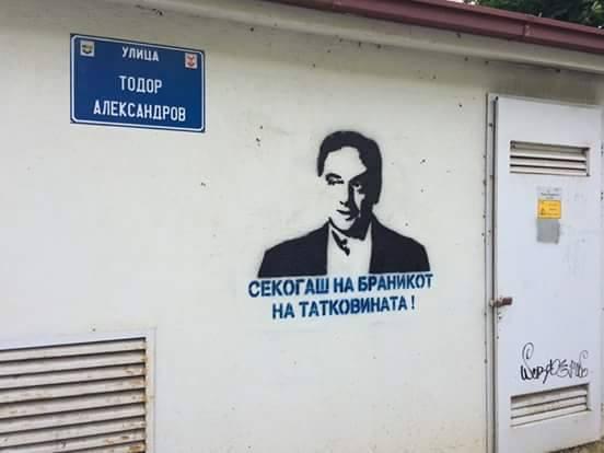 Mijalkov