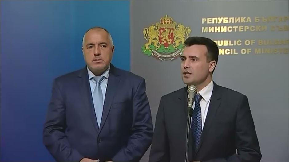 [Image: Zaev-i-Borisov.jpg]