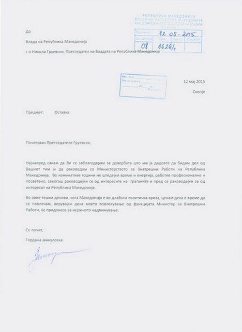 jankulovska-ostavka