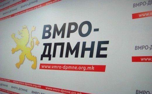 ВМРО ДПМНЕ  Напад со нож  запален автомобил  пукање со огнено оружје   ова е животот кој го ветуваше СДС
