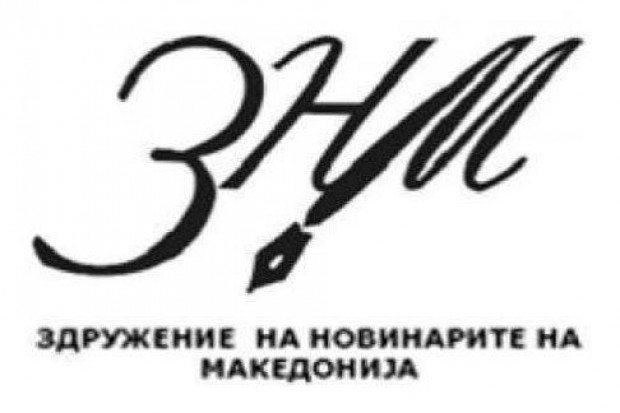 Советот на честа при ЗНМ ги отфрли преставките на кумот на Груевски против Јадранка Костова и Ирена Мулачка