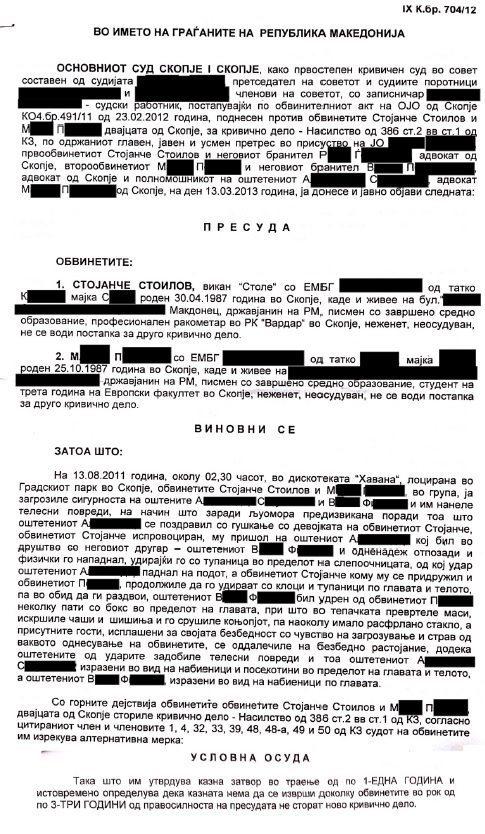 presuda Stoilov