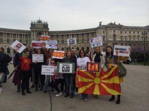 protest makedonci viena 2