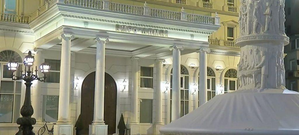 ВМРО ДПМНЕ  Граѓаните им кажаа  НЕ  на корумпираните политичари