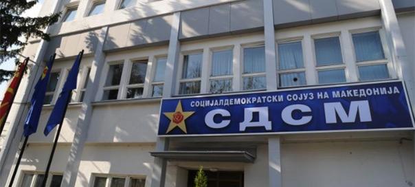 СДСМ  ДПМНЕ 11 години ја партизираше културата и потроши над 600 милиони евра народни пари на сомнителни тендери за проектот  Скопје 2014