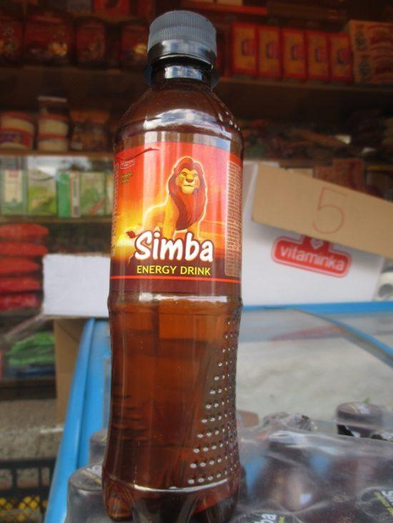simba2