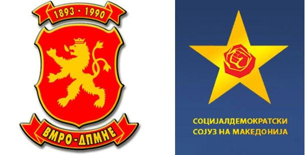 ВМРО ДПМНЕ и СДСМ негираат дека Груевски и Заев се сретнале