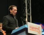 Македонија го виде Курц, наместо Халкидики