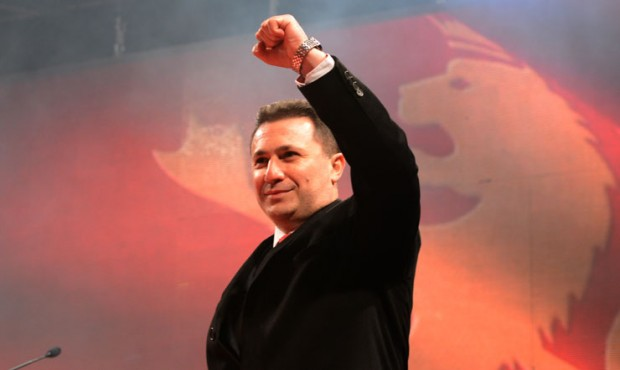 ВМРО ДПМНЕ му даде амин на Груевски за преговори за влада