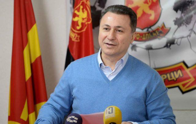 СДСМ  Груевски и ВМРО   ДПМНЕ се опозиција  Македонија ќе добие реформска влада
