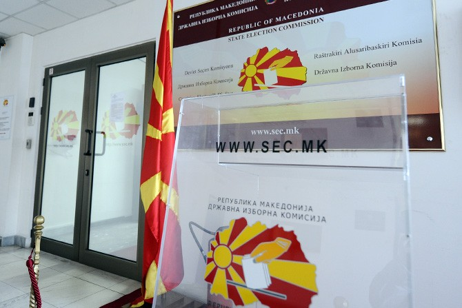 ВМРО ДПМНЕ поднесе 22 приговори до ДИК  а ТМРО два