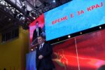 ВМРО-ДПМНЕ си го отпеа своето