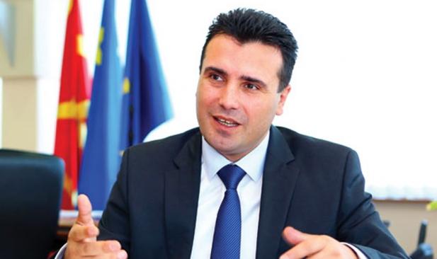 Во ЖИВО прес конференција на Зоран Заев