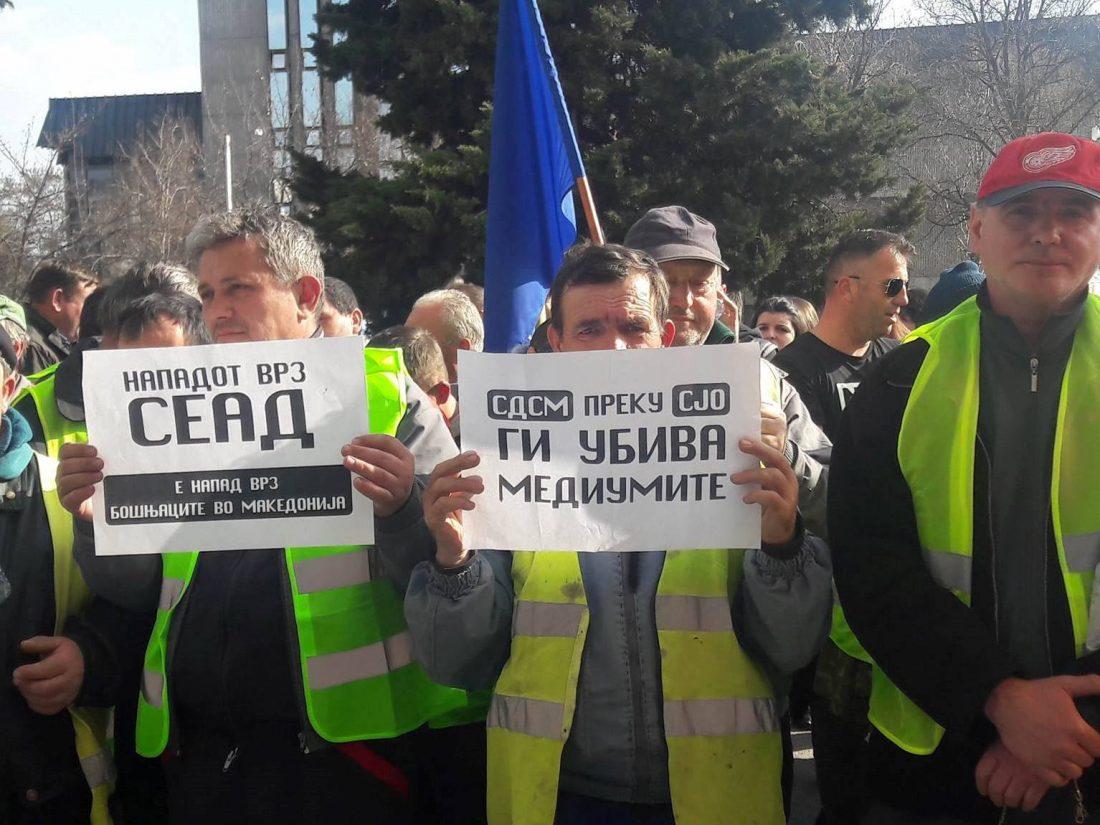 Вработените во ТВ Нова протестираат пред СЈО
