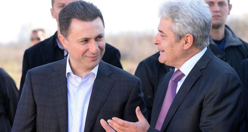 Груевски спреми контра платформа