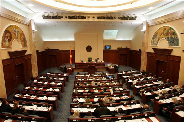 Почнува собраниската расправа за ребалансот на Буџетот  скратени се трошења за службени патувања и рекламирања