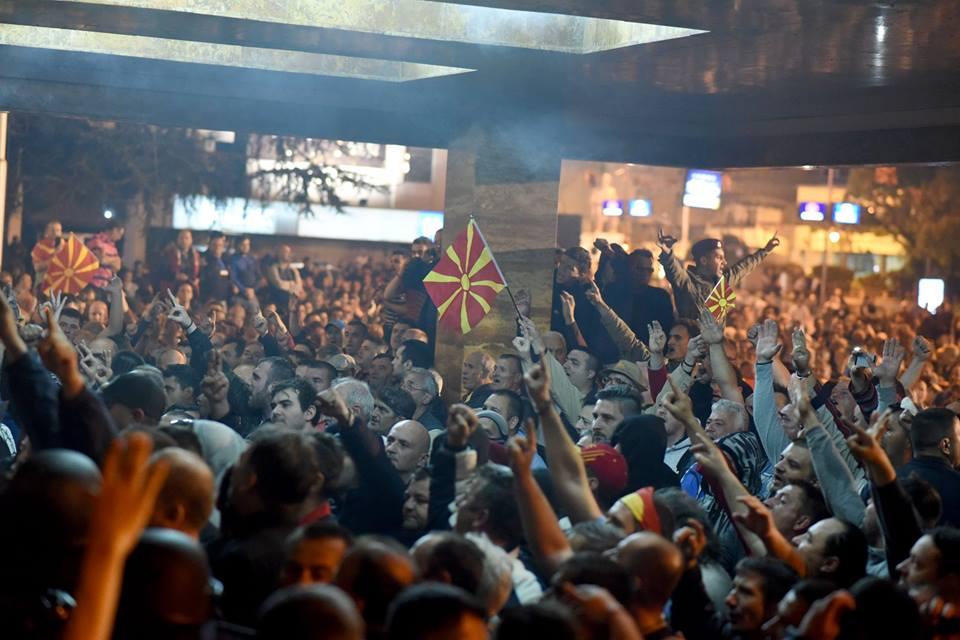 Заедницата на Македонци од Обединетото Кралство  Итна истрага за утврдување на идентитетот на насилниците