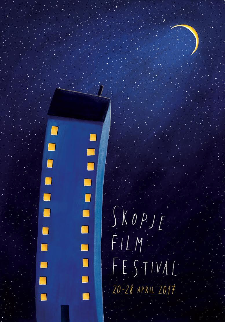 Вечерва почнува Скопје филм фестивал