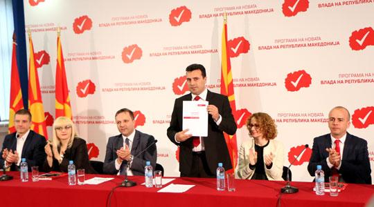 ПРОГРАМА НА ВЛАДАТА 2017 - 2020 ГОДИНА Zaev-programa