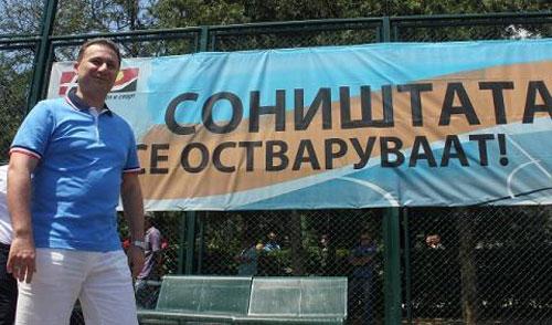 Моден стил на Груевски  блузи со В израз