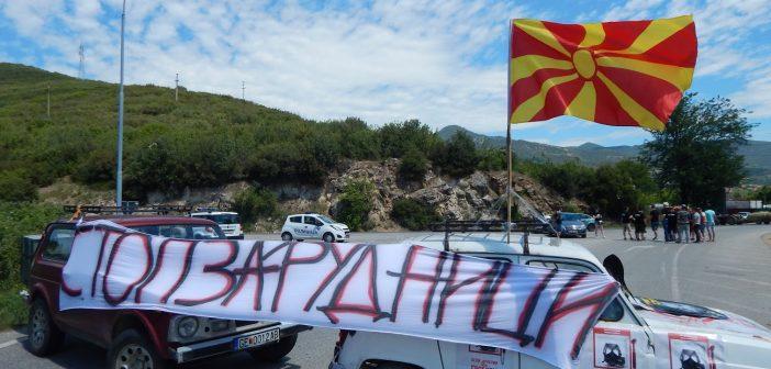 Општина Валандово одбива да распише референдум за рудникот Казандол