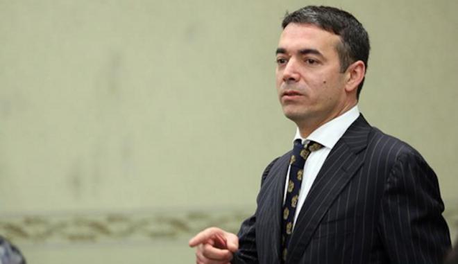 На полноќ пратениците ја отфрлија интерпелацијата за Димитров
