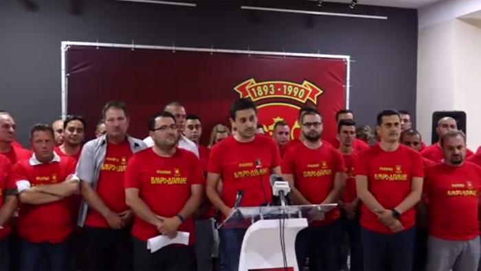 Од внатрепартиската иницијатива за реформи на ВМРО ДПМНЕ нема да предложат кандидат за лидер на вонредниот конгрес во Валандово