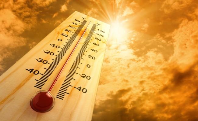 Температури до 39 степени
