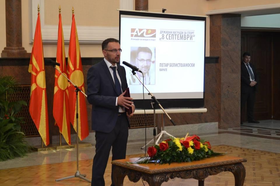 Петар Белистојаноски незаслужно ја доби државната награда 8 ми септември  реагираат од карате клубот  Металург