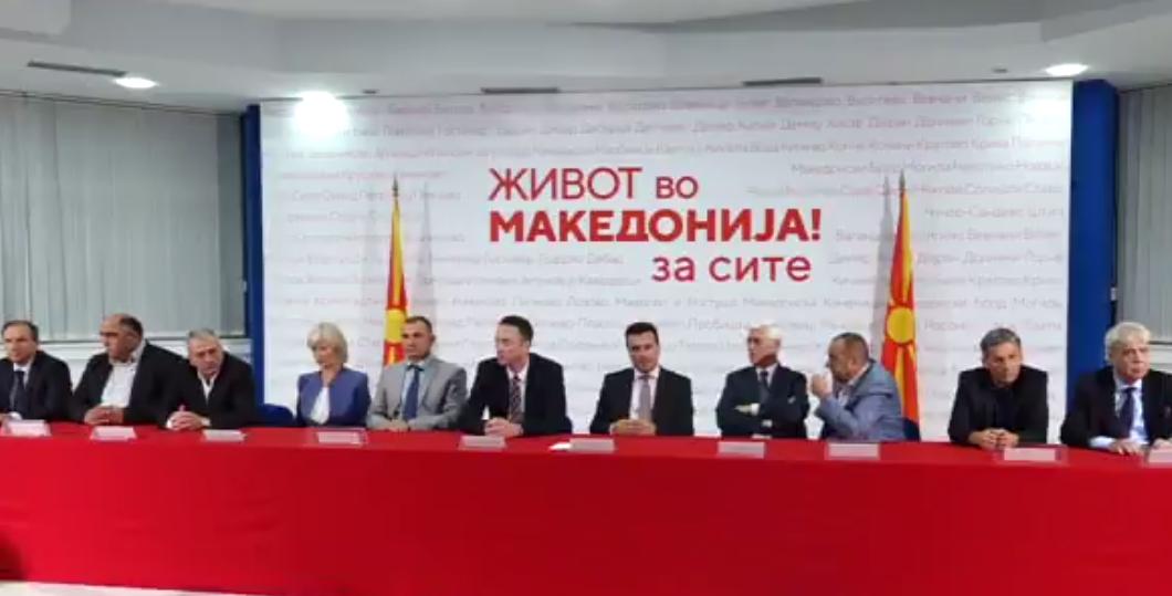 СДСМ и уште 21 партија потпишаа договор за коалиција за локалните избори