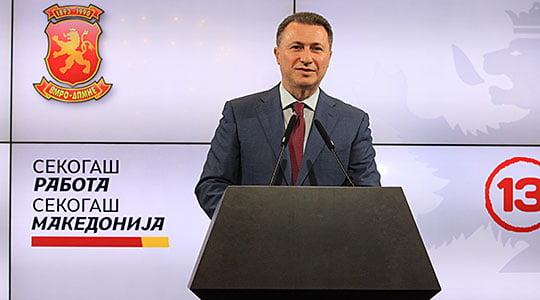 Дудучки за постизборниот говор на Груевски  Психопаторот ќе заврши на буништето на политичката историја  ама ќе одговара за своите злодела