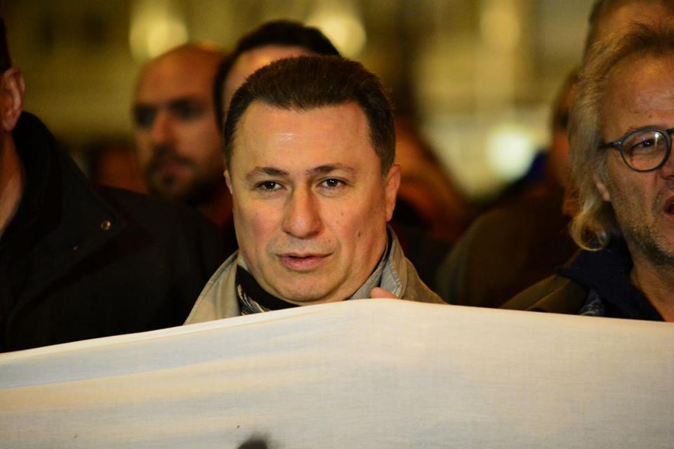 Груевски и денеска протестираше пред Министерство за правда