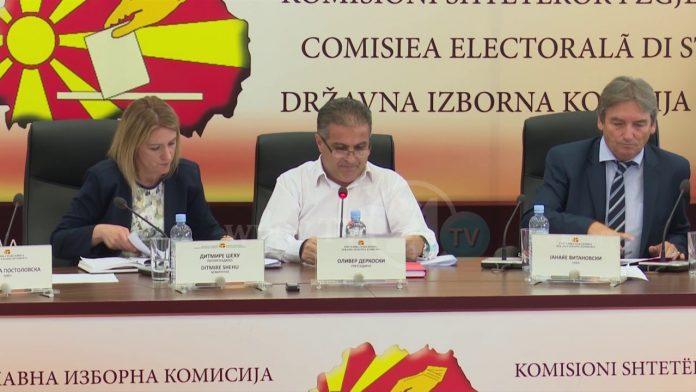 ДИК го утврди редоследот на гласачкото ливче, се чека формално одложување на изборите
