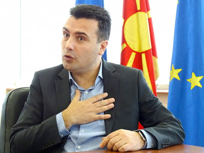 [Image: zoran-zaev-2.jpg]